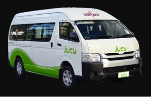 2 berth Coaster with Toilet Only - Auto (Jucy)